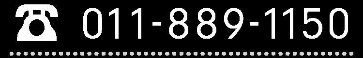 INDIの電話番号は011-889-1150