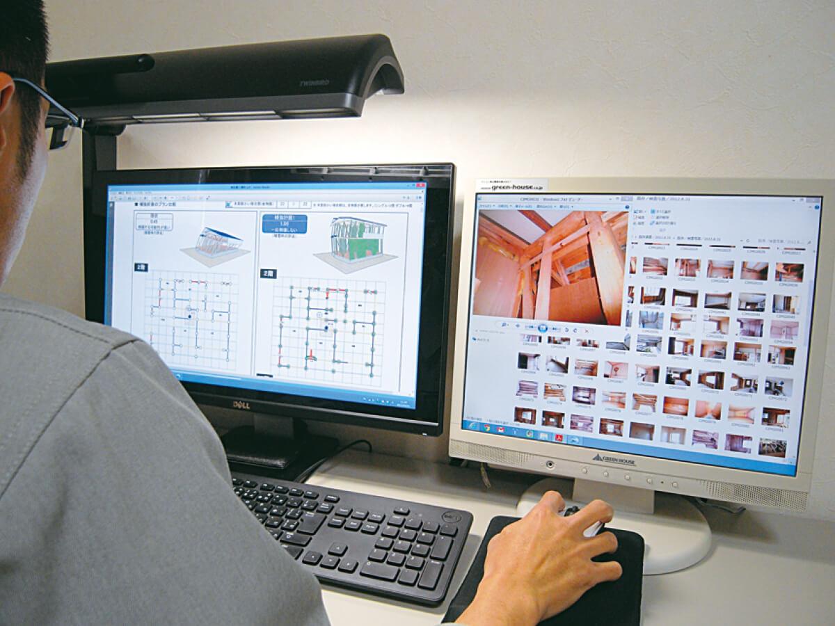 INDIの耐震診断〜専用ソフトによる解析